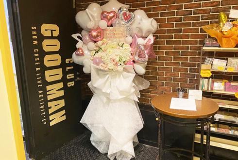 ショートカット部(SCC) 花宮ふみの様のお披露目ライブ公演祝いフラスタ @秋葉原CLUB GOODMAN