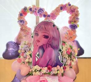 ちゃんみな様のライブ公演祝いハートリースフラスタ @日本武道館
