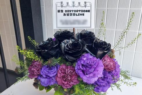 DISTORTIONE様の新体制お披露目ライブ公演祝い花 @代官山SPACE ODD 【ご来店受け取り】